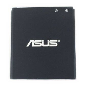 Harga High Quality Battery for Asus zenfone C/ZEN C (ZC451KG)