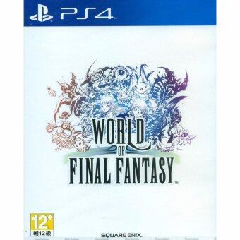Harga World of Final Fantasy (Chinese Subs)[PS4]