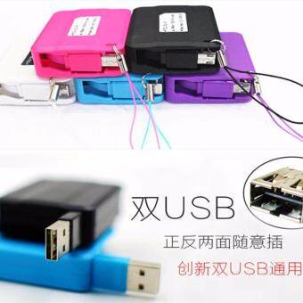 Harga Micro USB Retractable Charging & Data Cable