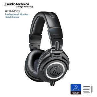 Harga Audio-Technica ATH-M50x Over-Ear Earphones (Black)