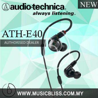 Harga Audio-Technica ATH-E40 In-Ear Headphones (ATH E40)