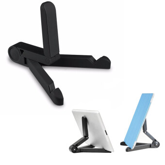Harga Foldable Adjustable Tablet Bracket Stand Holder Mount for iPad Tablet PC Mobile Phone Less Than 10 Inch (Black)