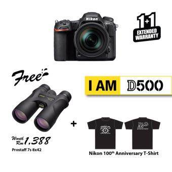 Harga (Official) Nikon D500 DSLR Camera Body Only - 1 Year Nikon Malaysia Warranty