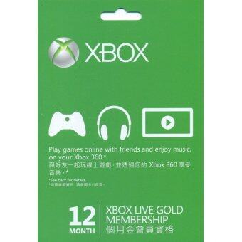 Harga Xbox Live 12-Month Gold Card (ASIA)