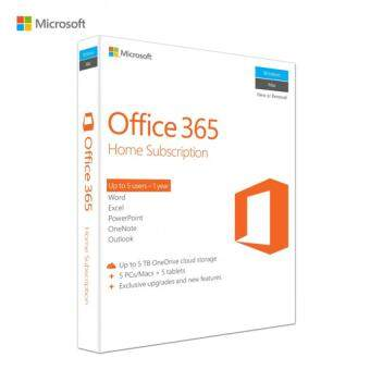 Harga Microsoft Office 365 Home