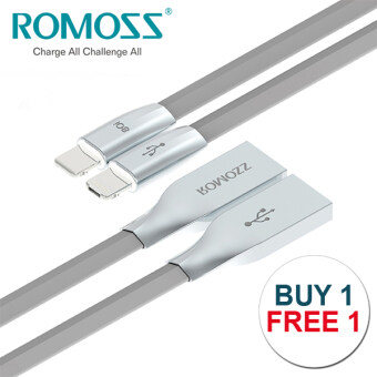 Harga ROMOSS Rolink Hybrid Premium Cable ,Lightning Cable (8pin) and Micro USB Cable - BUY 1 FREE 1