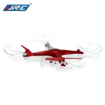 Harga JJRC H97 0.3MP Camera 4CH 2.4G 6-axis Gyro RC Quadcopter One Key to Return (Red)