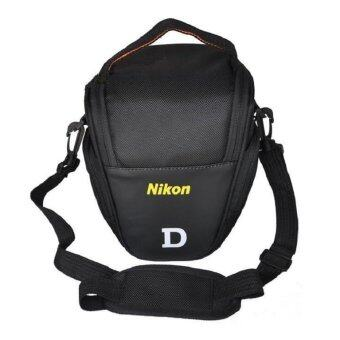 Harga Nikon Triangle Bag Camera Case