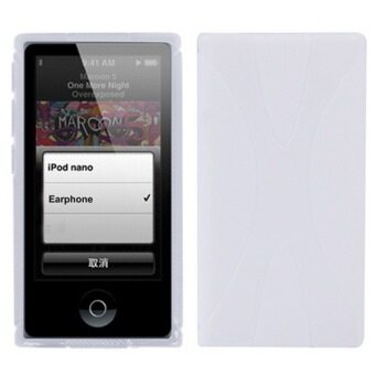Harga SUNSKY X-Shaped TPU Case for iPod nano 7 (White)