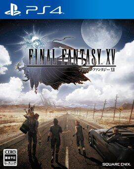 Harga (PS4) Final Fantasy XV Standard Edition (R3/ENG)