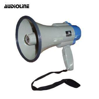 Harga AUDIOLINE Rechargeable Megaphone With USB/REC And Built In Siren