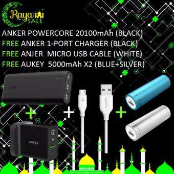 Harga Anker Powercore External Battery 20100mAh (Black) + Free Anker 1-Port Charger (Black) + Free Anker Micro USB Cable (White) + Free Aukey 5000mAh x2