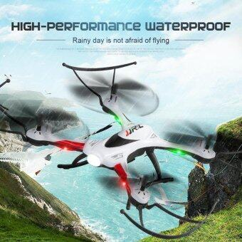 Harga JJRC H31 2.4GHz 4CH Waterproof RC Quadcopter Drone Headless Mode / One Key Return Feature