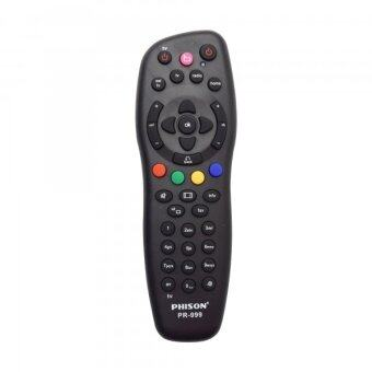 Harga Generic Astro Remote Control for All Astro & Astro Beyond Decoder PR-999
