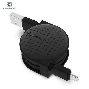 Harga CAFELE Circular Cover Retractable Micro USB 2.1A Fast Charging Data Cable 1M