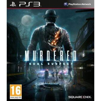 Harga Murdered Soul Suspect - PS3