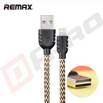 Harga Remax Nylon DoubleSide Data Lightning Cable ( Gold )