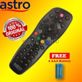 Harga ORIGINAL Astro Beyond Remote Control (Black)