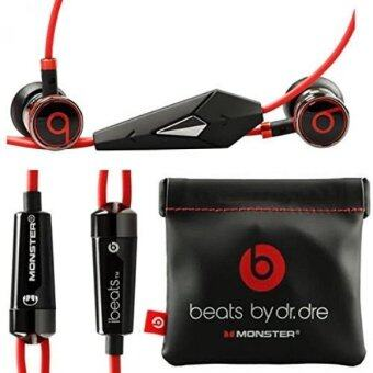 Harga GPL/ Monster Beats By Dr Dre Ibeats in Ear Headphones Earphones Black - (Supplied with no retail packaging)/ship from USA