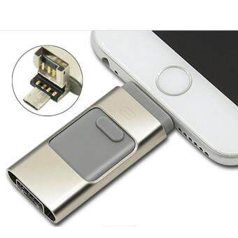 Harga 3 IN 1 OTG USB Flash Drive iFlash U Disk 512GB for iPhone SamsungAndroid mobile phones.Pad.PC (Gold)