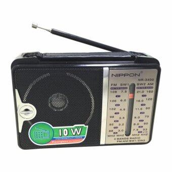 Harga NIPPON HIGH POWER RADIO NR-3400