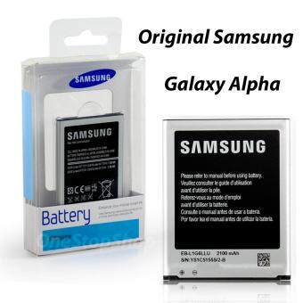 Harga Original Samsung Galaxy Alpha Battery