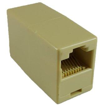 Harga RJ45 Network Joint ; Network Connector - CCTV (5 Pcs)