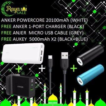 Harga Anker Powercore External Battery 20100mAh (White) + Free Anker 1-Port Charger (Black) + Free Anker Micro USB Cable (Grey) + Free Aukey 5000mAh x2