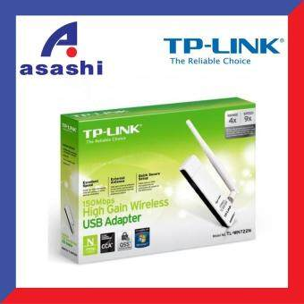 Harga Tp-Link Tl-Wn722n 150mbps High Gain Wireless Usb Adapter
