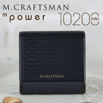 Harga M.Craftsman - mPower 10200maH Power Bank (Black)