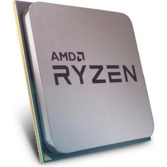 Harga AMD Ryzen 5 1600 Processor (3.6Ghz, 19MB Cache, AM4)