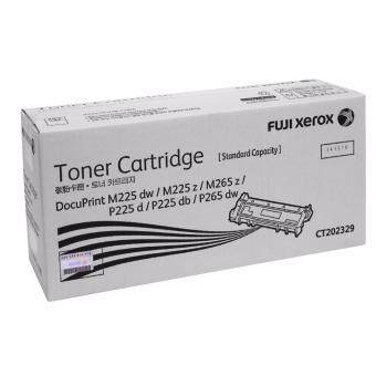 Harga Fuji Xerox Original Toner Cartridge Black (CT202329)