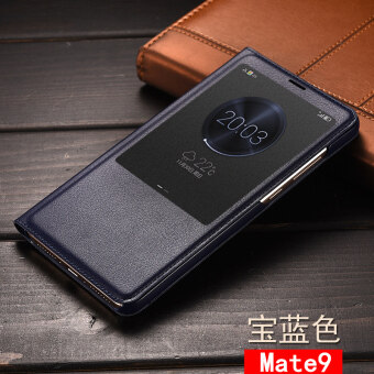Harga For Huawei Mate9 Leather Phone Case Mate 9 Phone Cover + Mate9 Tempered Glass Film (Dark Blue)