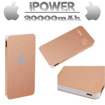 Harga iPower Power Bank 20000mAh/Portable/Batteries/Power/Dual/iPhone/iPad