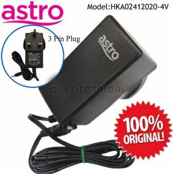 Harga ORIGINAL ASTRO BEYOND BYOND AC POWER ADAPTER - HKA02412020-4V