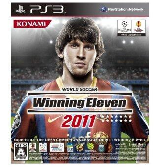 Harga Refurbished PS3 Winning Eleven 2011