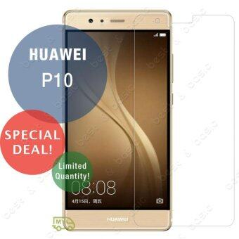 Harga Huawei P10 / Huawei P 10 / HuaweiP10 / Hua wei P10 / Hua weiP 10 / Phone High Definition Premium 0.3mm 9H Tempered-Glass / Screen-Protector - (Clear)