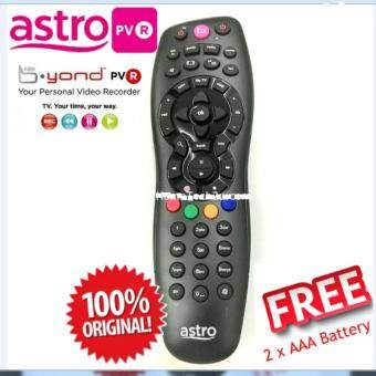 Harga Astro New Original Astro Beyond PVR Remote Control