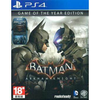 Harga PS4 BATMAN ARKHAM KNIGHT GAME OF THE YEAR GOTY R2