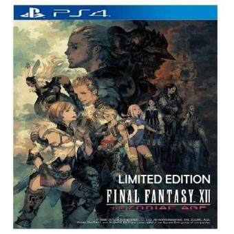 Harga PS4 FINAL FANTASY XII THE ZODIAC AGE R2 LIMITED EDITION ETA 11/7/2017(PRE ORDER)
