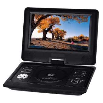 "Harga Kubite Portable 10.1"" TFT 270' Rotating DVD Player - Black"