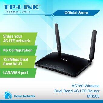 Harga TP-LINK, AC750 Wireless Dual Band 4G LTE WiFi SIM Router - MR200