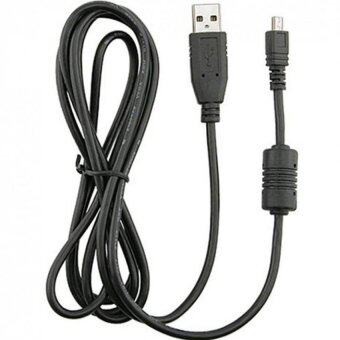 Harga Proocam Nikon UC-E6 (8Pin) USB Data Sync Transfer Cable for Nikon Coolpix L31 ,P530 , S3300