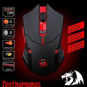 Harga Redragon M601 CENTROPHORUS-3200 DPI Gaming Mouse for PC 6 Buttons Weight Tuning