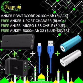 Harga Anker Powercore External Battery 20100mAh (Black) + Free Anker 1-Port Charger (Black) + Free Anker Micro USB Cable (Blue) + Free Aukey 5000mAh x2