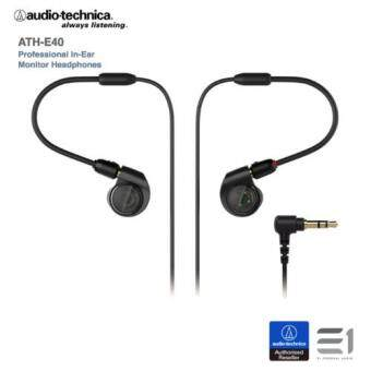 Harga Audio-Technica ATH-E40 Professional In-Ear Headphones (Black)