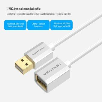 Harga Vention CBAWJ 5M Micro USB 2.0 Convenient Metal Interface Extended PVC Soft Cable (White)