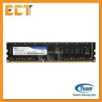 Harga Team Elite 4GB DDR3 1600Mhz Desktop PC Memory Ram