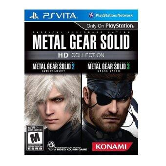 Harga Ps vita Metal Gear Solid: HD Collection