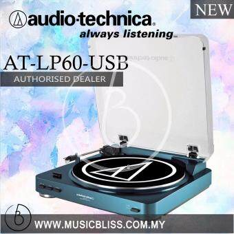 Harga Audio-Technica AT-LP60-USB Direct-drive Professional Turntable Blue (AT LP60 USB)
